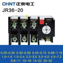 CHINT termiczny przekaźnik przeciążeniowy temperatury zabezpieczenie przed przeciążeniem CHNT JR36-20 prąd przekaźnik termiczny 4A 3.5A 5A 7.2A