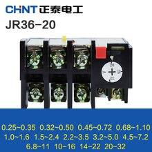 CHINT termiczny przekaźnik przeciążeniowy zabezpieczenie przed przeciążeniem zabezpieczenie termiczne CHNT JR36-20