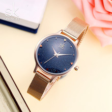 SK Fashion Elegant Quarts Womens Watch Brand Luxury Rose Gold Wrist Watches New Ladies Relogio Feminino Mujer saat