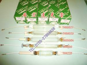 Copy Lights Th6220
