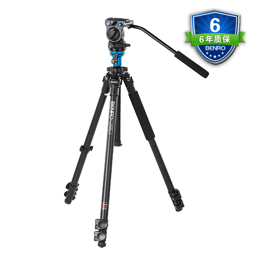 DHL wholesale gopro Benro a1573fs2 aluminum alloy S2 hydraulic head Dual camera photography tripod suit штатив benro t 800ex
