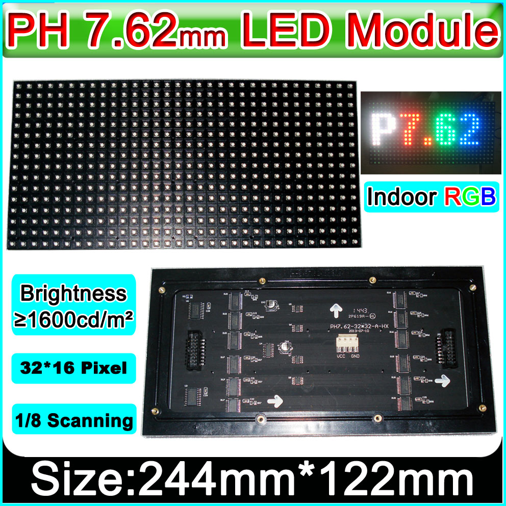 SMD 3in1 P7.62 RGB LED modules,  indoor / Semi-outdoor full color LED display panel,1/8 Scan,244mm*122mmSMD 3in1 P7.62 RGB LED modules,  indoor / Semi-outdoor full color LED display panel,1/8 Scan,244mm*122mm