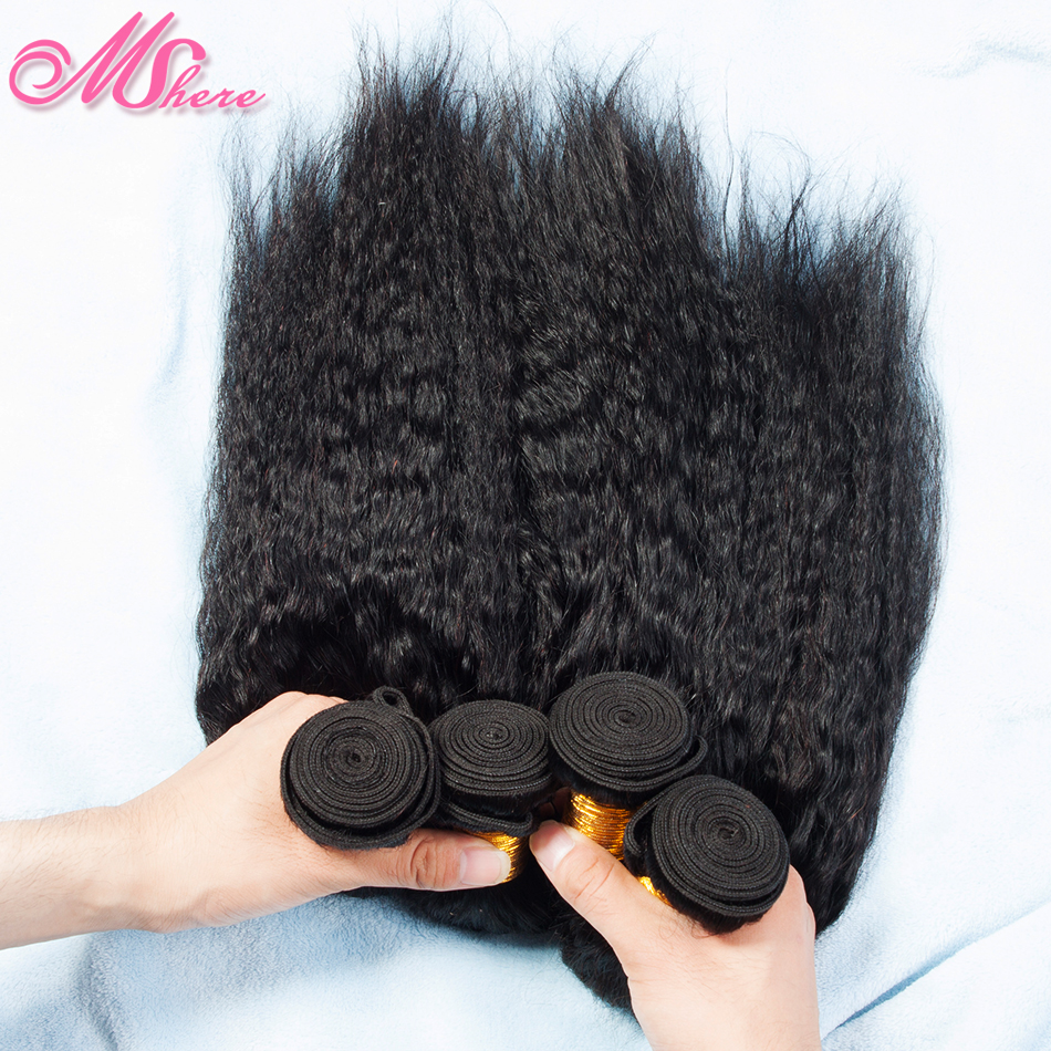 Image 5 - Kinky Straight Hair Brazilian Hair Weave Bundles Coarse Yaki 100% Human Hair 1/3/4 Bundles Mshere Non Remy Hair Extensions-in Hair Weaves from Hair Extensions & Wigs