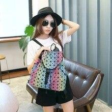 Японский Bao женщин Многоцветный подсвеченные Pearl Лазерная SAC Сумки Алмаз Тотализатор Геометрия Стеганый рюкзак складной голографическая рюкзак