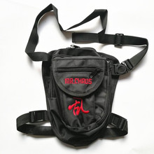 2017 NEW Quality New Double thick outdoor waterproof  Nylon waist Bag Multi-functional pockets Men Black Drop motorcycle leg bag