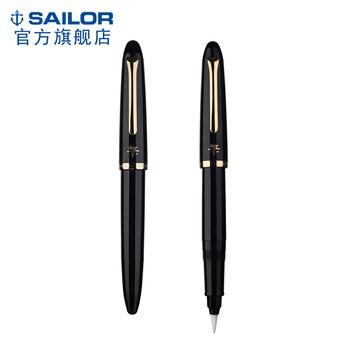 Матросская кисть 1502-320 кисть-перо черное золото Зажим мягкая ручка практика каллиграфия подарок