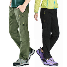 Nylon Breathable Removable Waterproof Hiking Pants
