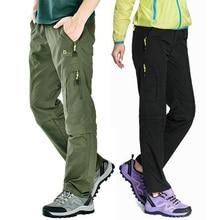 Nylonowe odpinane wodoodporne spodnie do wędrówek pieszych kobiety/mężczyźni szybkie suche spodnie góra/Camping/Trekking spodnie sportowe spodenki sportowe AW003