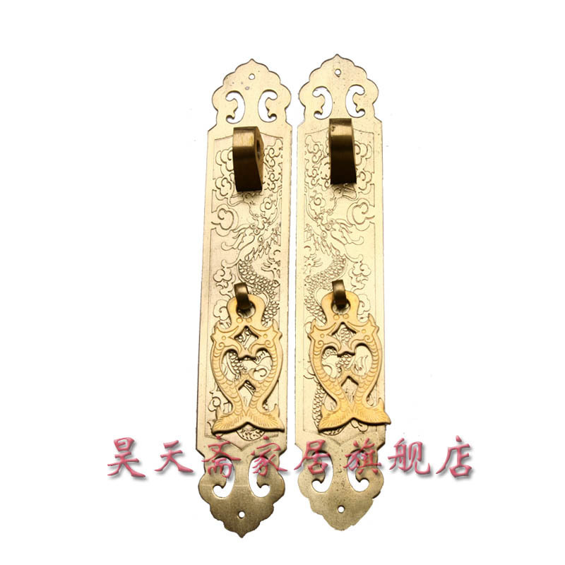 [Haotian vegetarian] antique Chinese furniture, copper fittings copper antique copper handle 18cm HTC-014 [haotian vegetarian] chinese classical furniture antique classic antique copper fittings copper wishful handle htc 269