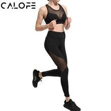 CALOFE Sexy Soutien-Gorge De Yoga et Yoga Pantalon Costume de Sport Femmes  Survêtements de Jogging Costume Courir Sport Transpar. 9c623b820c3