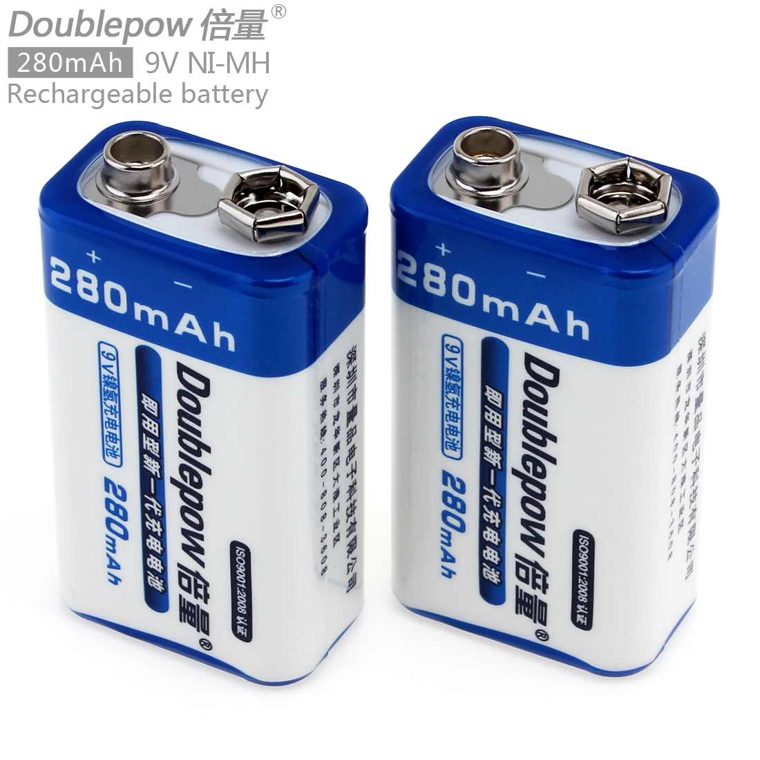 2pcs doublepow 9v ni mh 280mah rechargeable battery nimh. Black Bedroom Furniture Sets. Home Design Ideas
