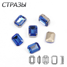 Sapphire k9 Crystal 4610 Tctagon Strass Rhinestones Pointback Glass Stones DIY Garment dress making
