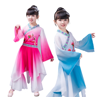 Children's Classical Dance Costumes Girls Umbrella Dance Fan Dance Costumes Ethnic Dance Elegant Girl