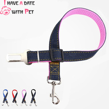 Pet Product Dog Seat Belt Nylon Plus Cowboy Material Adjustable Vehicle Car for All supplies Traveling Outing
