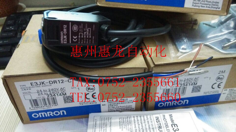 [ZOB] Supply of new original OMRON Omron photoelectric switch E3JK-DR12-C 2M alternative E3JK-DS30M1 --2PCS/LOT dhl ems 10 sets for omron photoelectric switch sensor e3jk 5m2 e3jk5m2 new in box free shipping