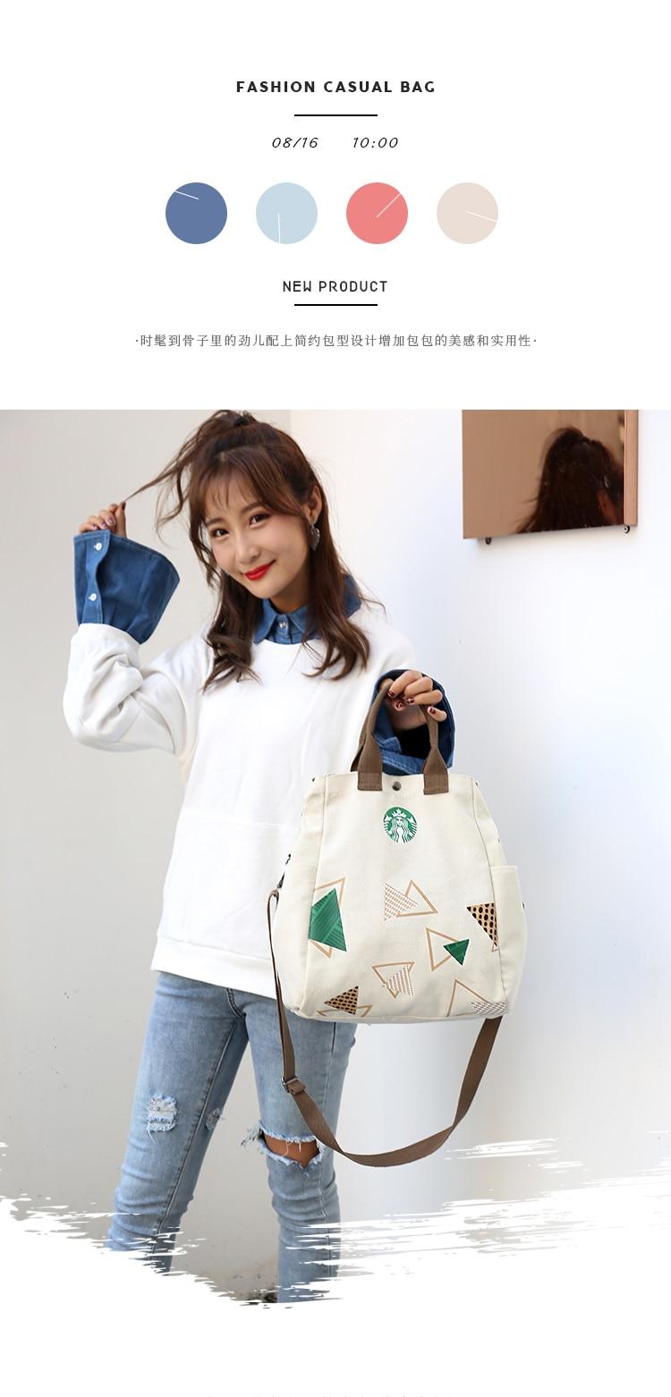 Anderi New Summer Women Canvas bohemian style strip Shoulder Beach Bag Female Casual Tote Shopping Big Bag floral Messenger Bags 46