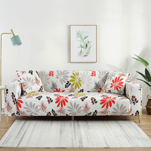 Modern Simple Anti Slip Slipcover 1Pc Cute Polyester Sofa Cover Furniture Protector Removable Floral Printed Stretch Couch