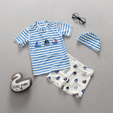 Ins Childrens Bathing Suit Boys and Trousers Split Childs Sunscreen Baby Send Cap