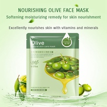 Skin Care Plant Extract Facial Mask Whitening Oil Control Anti Aging Mask Face Deep Clean Skin Care Filling water Mask