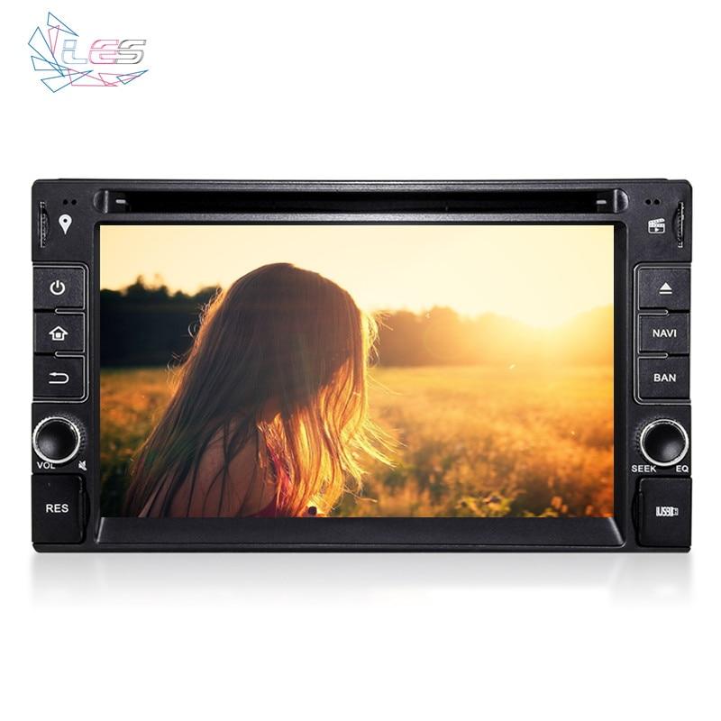 2 Din Android 5.1 Coches Reproductor de DVD de Radio Auto Estéreo Con Navegación