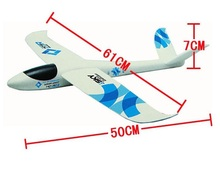 2016 New Hand Launch Throwing Glider Aircraft Inertial Foam EVA Airplane Toy Plane Model outdoor fun sports