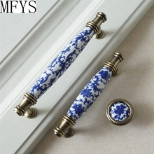 3.75 5 Blue Flower Knobs Drawer Pull Handles Kitchen Cabinet Door Dresser Pulls White Antique Bronze Ceramic Decor