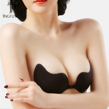 Fly Adhesive Strapless Bra Nude Sexy Lingerie For Women Push Up Bras Mango Shape Silicone Blackless Underwear Bride