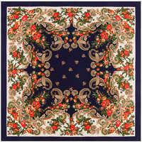 POBING 100% bufanda de seda Bufandas cuadradas para mujeres envuelve 2017 ruso Retro anacardo pañuelo foulard femenino bufanda de seda china dama Bufandas