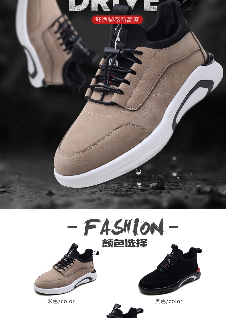 2018 Spring/Autumn Men's Vulcanize Shoes Fashion Sneakers Men Casual Shoes Flats Men Shoes Chaussure Homme Designer Sneakers 10