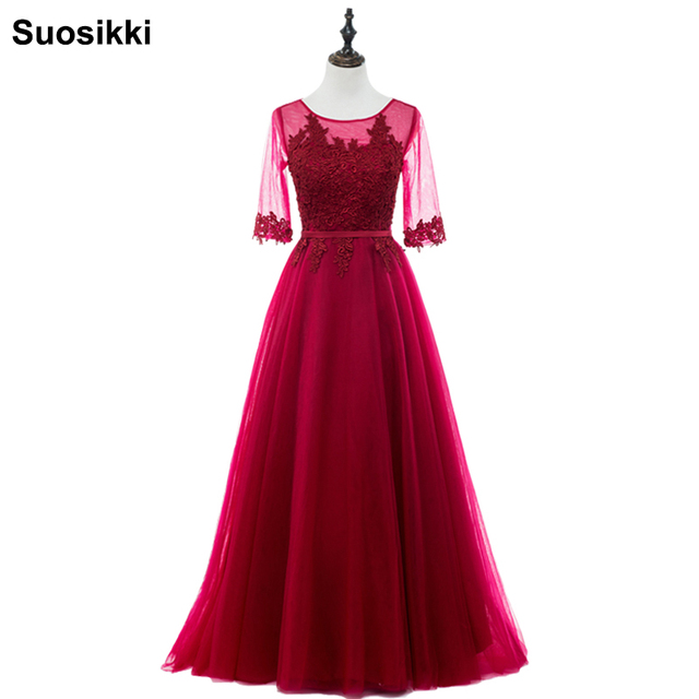 2016 New Elegant Wine Colored Evening Dress With Sleeves Appliqued