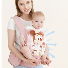 Disney Baby Carrier 4D cute breathable Infant Kid Baby Hipse