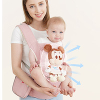 Disney Baby Carrier 4D cute breathable Infant Kid Baby Hipseat Sling Front Facing Kangaroo Baby Wrap Carrier for Baby Travel