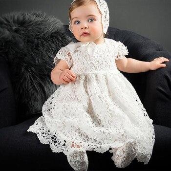 5a131d04e2d 1 año cumpleaños bebé niña vestidos para bautismo bebé niña bautizo  vestidos boda fiesta desfile vestido de encaje recién nacido
