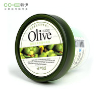Marke Gesicht Hautpflege Olive Extract Gesichtscreme Schlafmaske 120 ml Whitening Moisturzing Nourshing Ölsteuer Schrumpfen Poren