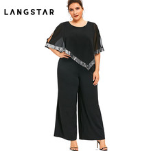 b444bd699966e Popular Overlay Romper-Buy Cheap Overlay Romper lots from China ...