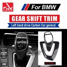 цена на For BMW E81 E87 E82 E88 F20 118i 120i 125i 130i 135i 135is Left hand drive Carbon Fiber car Gear Shift Knob Cover trim B+C Style