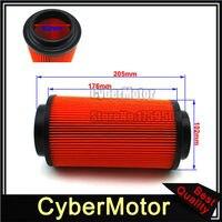 Air Filter 7080595 For ATV Quad Polaris Ranger Worker Xplorer Scrambler 500 Sportsman 335 400 450