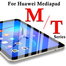 Protective Glass On The Tablet For Huawei Mediapad T3 7 Light M3 Lite M5 Pro T1 Wifi Version 8 8.4 9.6 10.1 10.8 Tempered Glas(China)