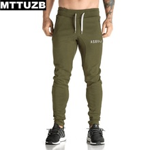 MTTUZB High high quality males informal sweatpants males's slim lengthy pants male trousers man Jogger Pants free delivery