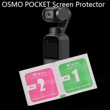 Screen Film Camera Lens Protective Film Pocket Gimbal Video Phone Protector Tempered Glass Films parts Accessories for DJI OSMO