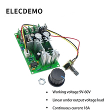 цена на DC motor governor 12V24V36V48V high power drive module PWM controller 20A converter function demo board