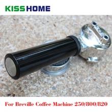 Ручка кофейного фильтра из нержавеющей стали для кофемашины Breville 250/800/820 51 мм, Пивоваренная головка, выделенный фильтр, ручка