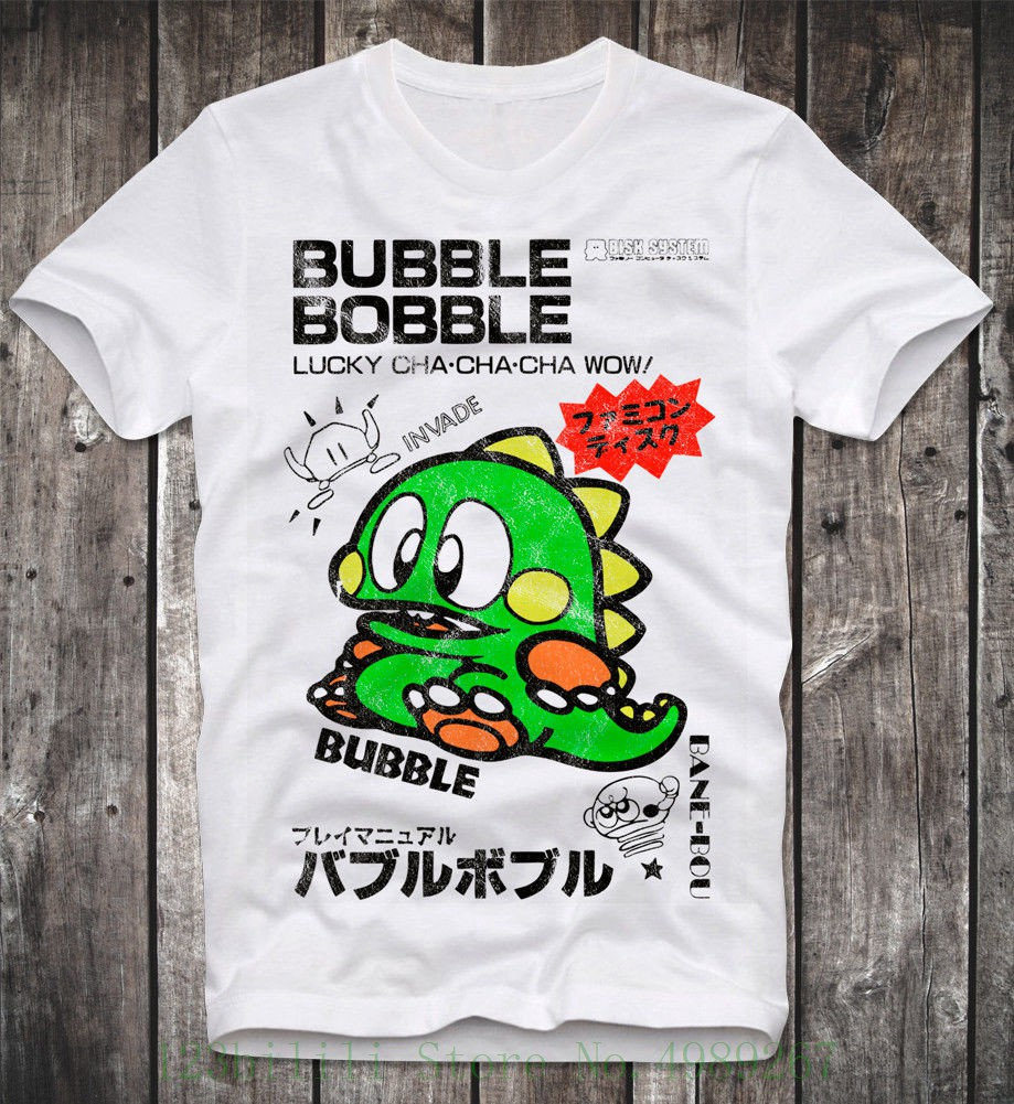 T Shirt Commodore C64 Amiga Game Gamer Gaming Bubble Bobble Cult Vintage Retro New 2019 Cotton Short-sleeve T-shirt image