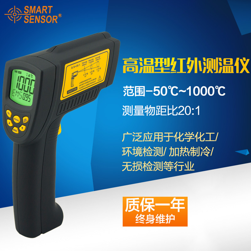 Smart Sensor Digital IR Laser Point Gun non contact Infrared Thermometer -50 ~ 1000C(-58 ~ 1832F ) AR862D+ infrared thermometer 2017 bside btm21c infrared thermometer color digital non contact ir laser thermometer k type 30 500 led