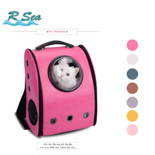 Breathable PU Backpack or Portable Cat Shoulder Creative Pet Travel Cave Products for Puppy DropShipping Support