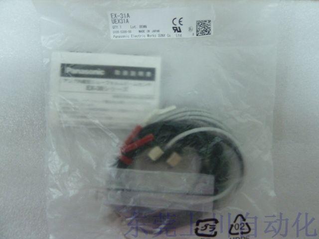 thread head small photoelectric sensor EX-31B ex f62 sensor mr li