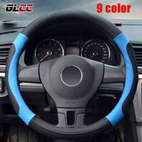 Car Steering Wheel Cover Microfiber Leather Massage Steering Wheel Covers 36 Cm 14 Inch 9 Color