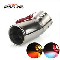 Universal Car Stainless Steel Muffler Pipe Spray Device Light Tail Throat Exhaust Modified Exhaust Flame Spray