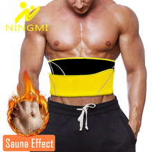 NINGMI Male Body Shaper Slim Waist Trainer Cincher Corset Neoprene Sauna Modeling Belt Shapewear Strap Girdle Slimming Underwear