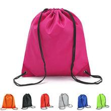 Сплошной цвет шнур шнурок спинка рюкзак пояс сумка тренажерный зал большая сумка сумка школа спорт обувь сумки 2019 НОВИНКА 7 цвет